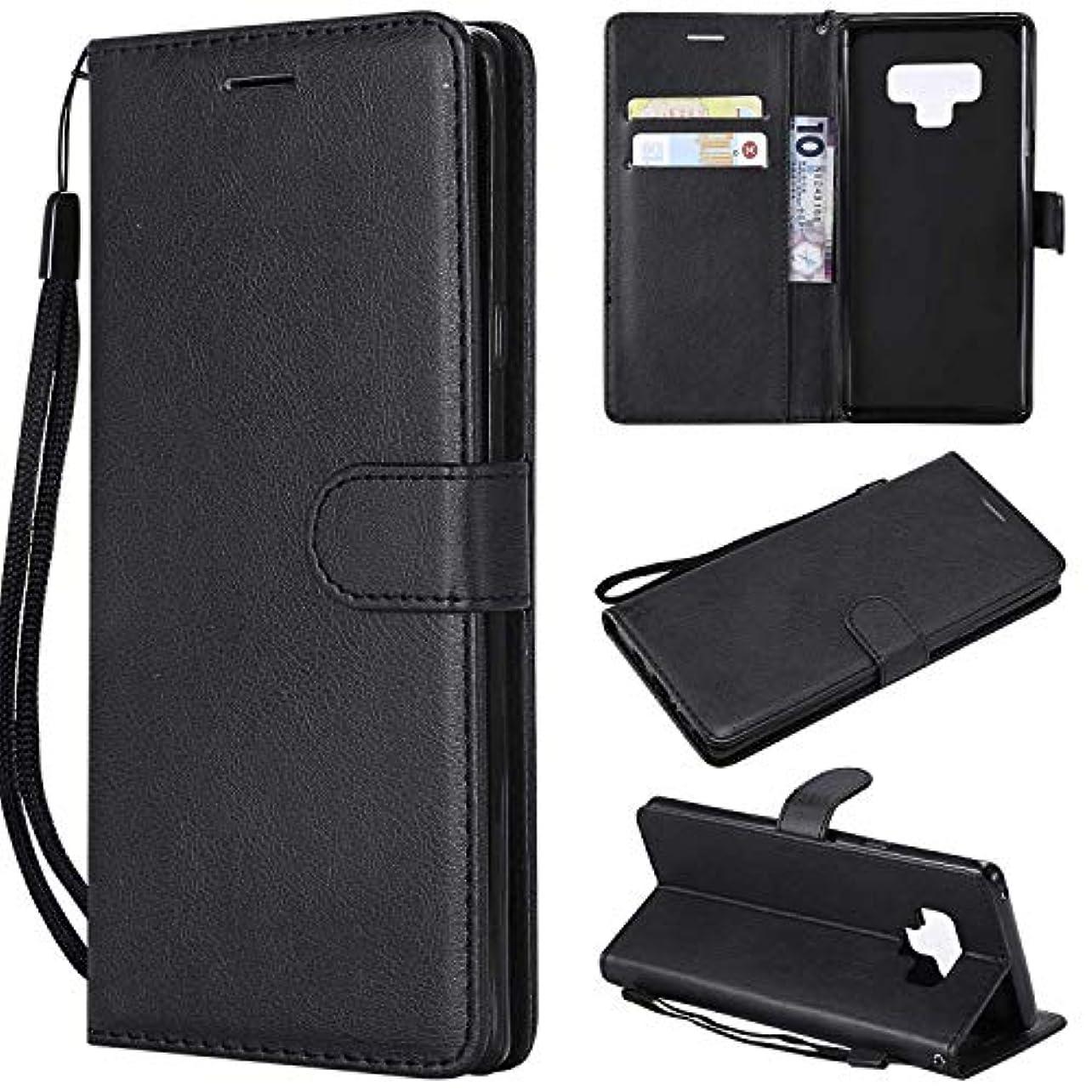 見つけた対称密Galaxy Note 9 ケース手帳型 OMATENTI レザー 革 薄型 手帳型カバー カード入れ スタンド機能 サムスン Galaxy Note 9 おしゃれ 手帳ケース (2-ブラック)
