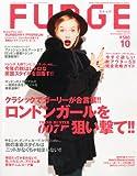 FUDGE (ファッジ) 2012年 10月号 [雑誌]