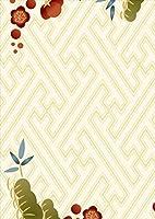 ポスター ウォールステッカー シール式ステッカー 飾り 182×257㎜ B5 写真 フォト 壁 インテリア おしゃれ 剥がせる wall sticker poster pb5wsxxxxx-007763-ds フラワー 和風 和柄 花 フラワー