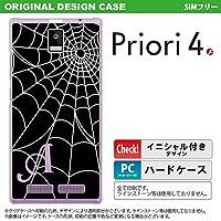 FTJ162D スマホケース Priori4 ケース プリオリ4 イニシャル 蜘蛛の巣A 白 nk-pri4-931ini U