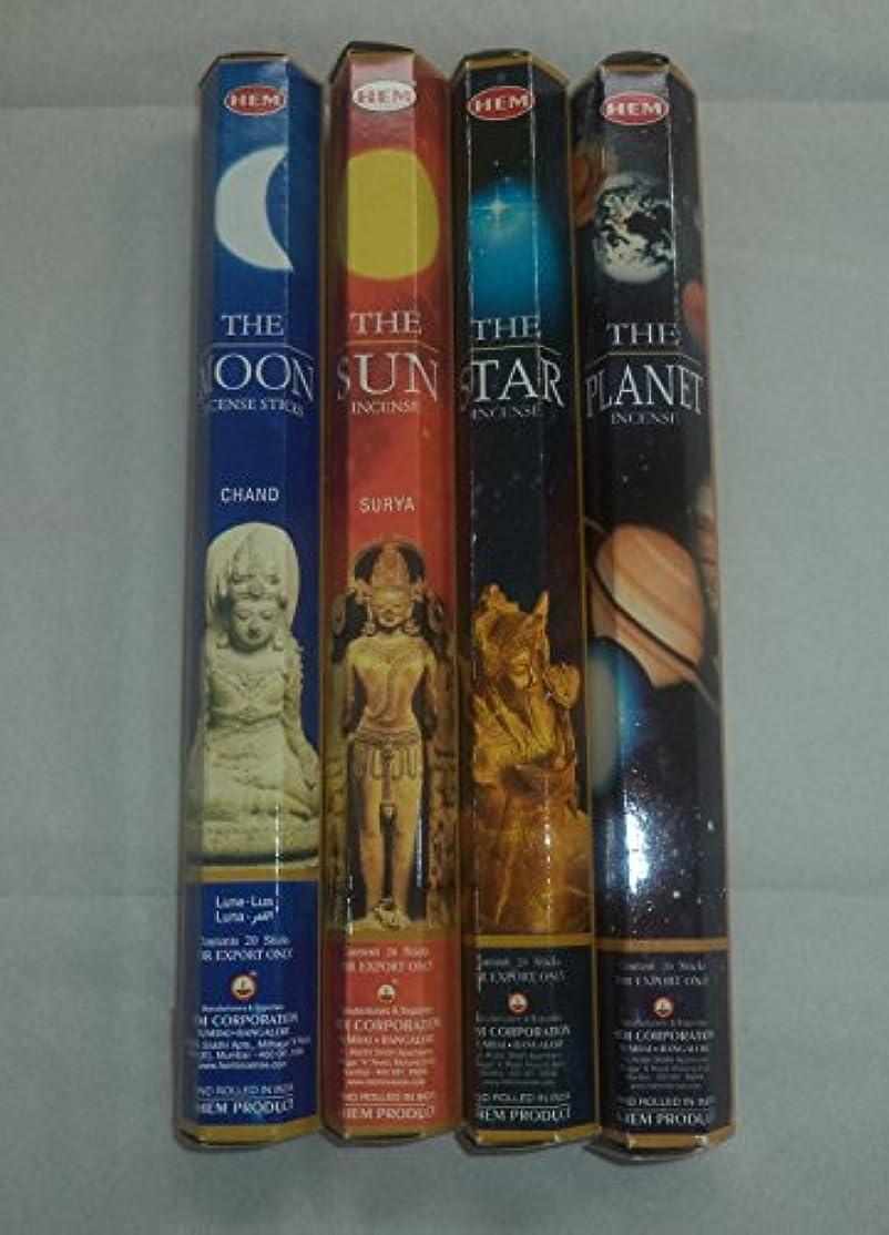 脚サラダ望み裾太陽、月、星、Planet 80 Incense Sticksさまざまなコンボ4 x 20スティック