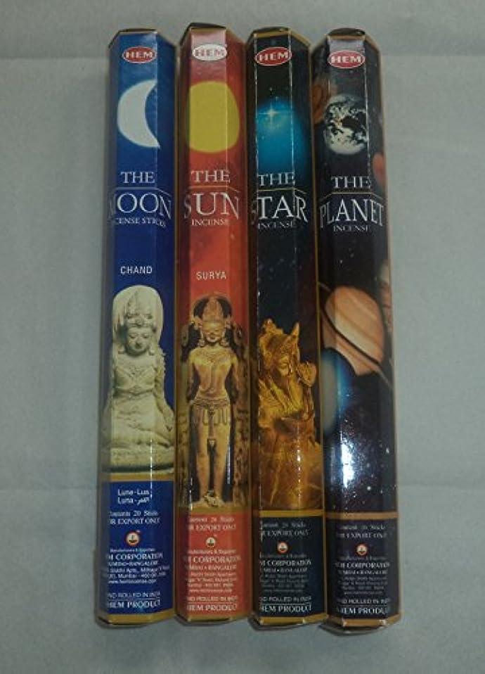 量かる情熱的裾太陽、月、星、Planet 80 Incense Sticksさまざまなコンボ4 x 20スティック