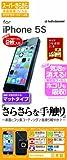 ラスタバナナ スーパーさらさら反射防止フィルム 2枚入り  iPhone SE/5s/5c/5 R476IP5S