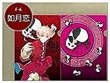 ツキウタ。 アニくじ Six Gravity F賞 クリアファイル2枚セット 如月 恋 F-6