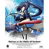 境界線上のホライゾン (Horizon on the Middle of Nowhere) 6 (初回限定生産) [Blu-ray]