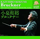 ブルックナー:交響曲第4番&第5番&第6番 画像