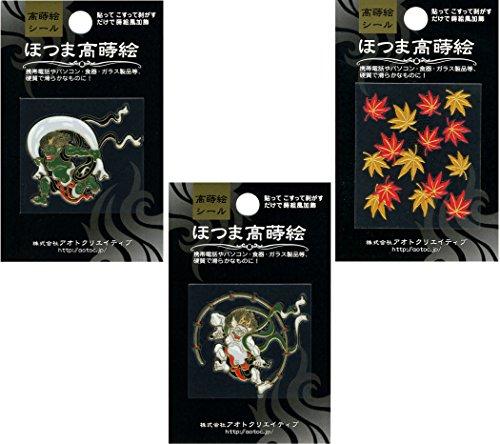 蒔絵シールデコレーションセット 風神雷神と紅葉...