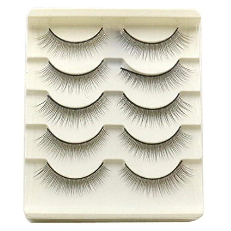 文明化する溶かす代表してFeteso 5ペア つけまつげ 上まつげ Eyelashes アイラッシュ ビューティー まつげエクステ レディース 化粧ツール アイメイクアップ 人気 ナチュラル ふんわり 装着簡単 綺麗 極薄