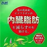 アサヒ飲料 からだ十六茶 お茶 ペットボトル 630ml×24本 [機能性表示食品]