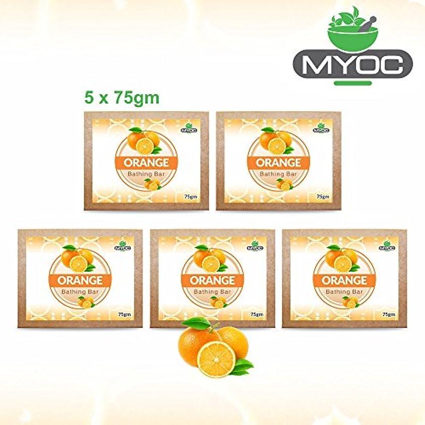 びん楽しむ不毛Orange soap for dull looking skin. Combats bacteria, rejuvenates skin, fights blemishes and unclog pores 75gm...
