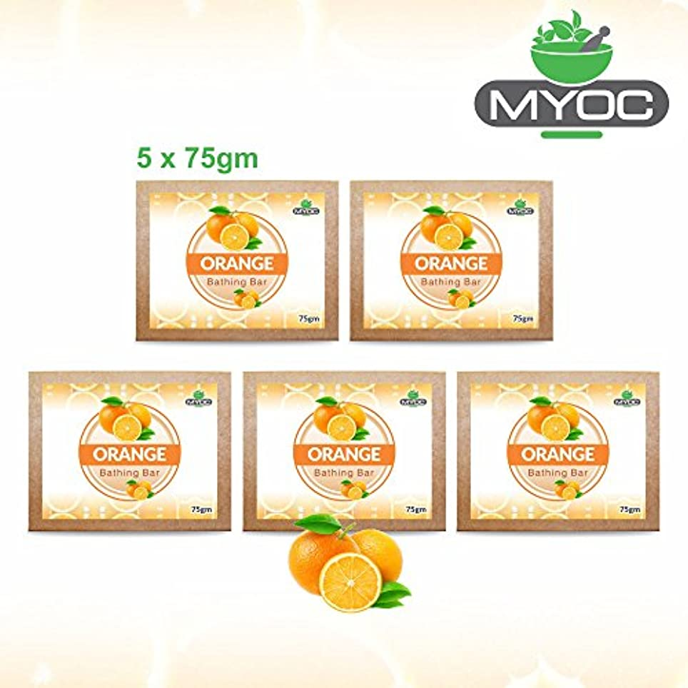 沈黙有用美しいOrange soap for dull looking skin. Combats bacteria, rejuvenates skin, fights blemishes and unclog pores 75gm...