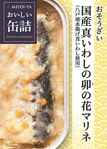 明治屋 おいしい缶詰 おそうざい 国産真いわしの卯の花マリネ 95g