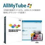 Wondershare AllMyTube(Win版) Win版 Web動画ダウンロードソフト 動画変換ソフト youtube ネット動画 ダウンロード|ワンダーシェアー