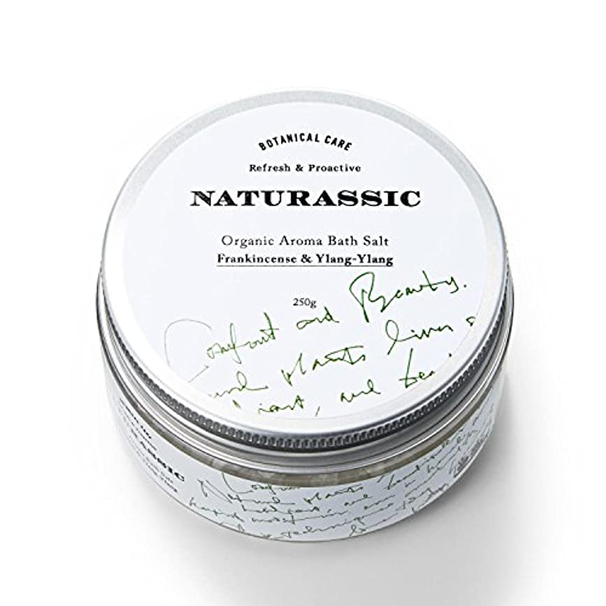 海里フロー振動させるナチュラシック [ACO認定] オーガニックアロマバスソルトFY フランキンセンス&イランイランの香り 250g [オーガニック原料100%]