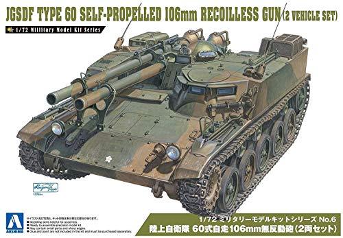 1/72 ミリタリーモデルキット No.6 陸上自衛隊 60式自走106mm無反動砲(2両セット)