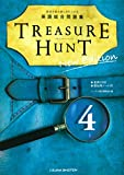 英語総合問題集 TREASURE HUNT 4 New Edition
