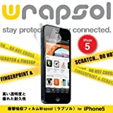iPhone5対応 衝撃吸収フィルム Wrapsol(ラプソル) FRONT + BACK 全面+背面 for iPhone5【予約受付中】【10月上旬出荷予定】