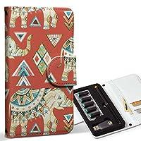 スマコレ ploom TECH プルームテック 専用 レザーケース 手帳型 タバコ ケース カバー 合皮 ケース カバー 収納 プルームケース デザイン 革 ぞう 柄 模様 010951