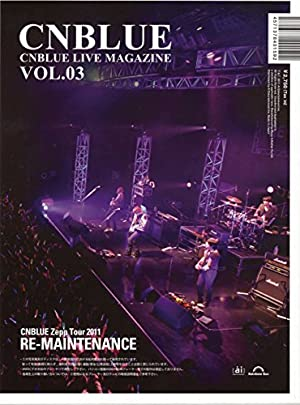 CNBLUE Live Magazine VOL.3 [DVD+マガジン]