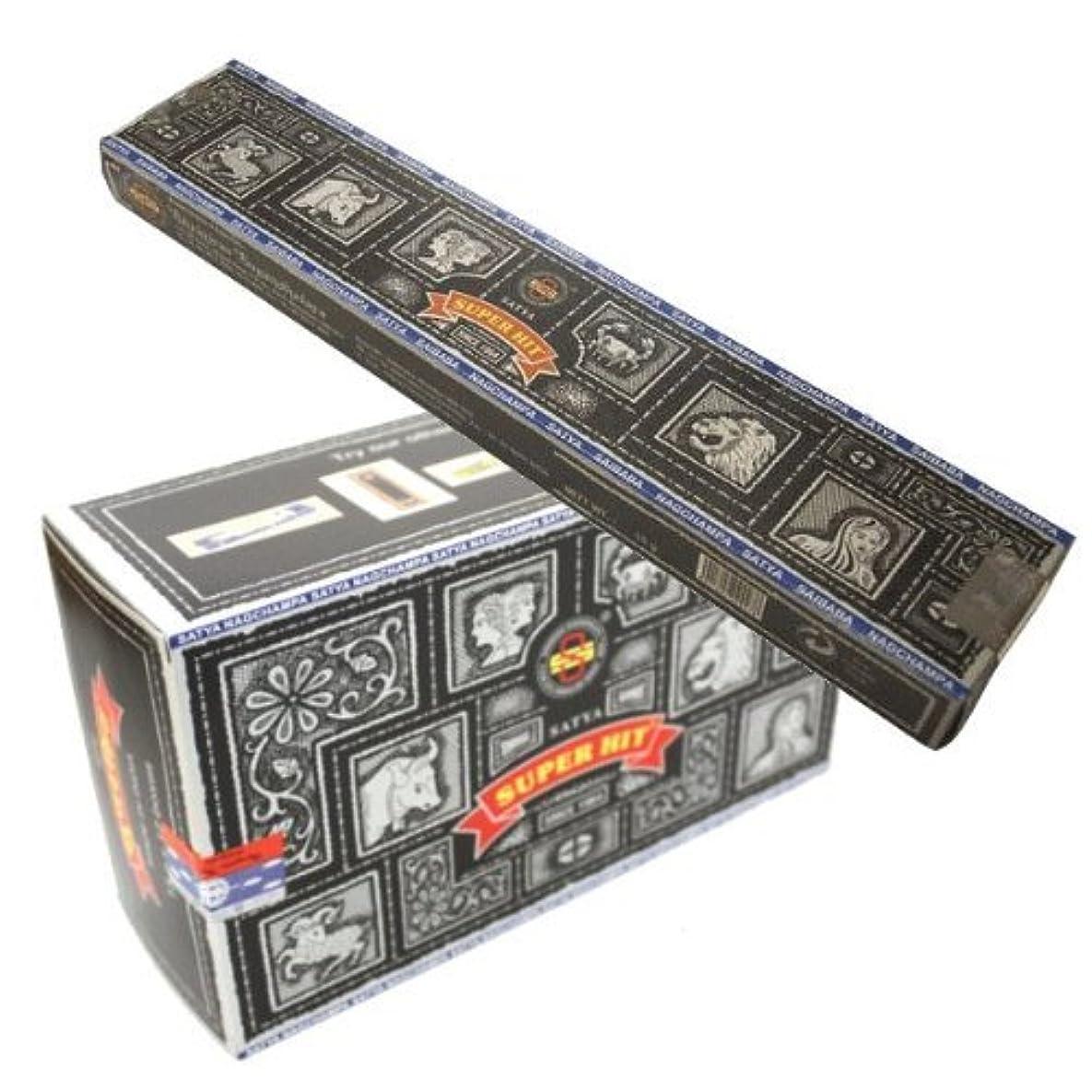 テーブルを設定するゴールデン現実的SATYA スーパーヒット香 スティック 12箱セット SATYA SUPER HIT