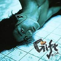 ギフト Blu-ray BOX 主演: 木村拓哉