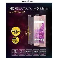 a10e825836 Amazon.co.jp: motomo(モトモ): 家電&カメラ