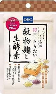 DHC 毎日、とりたい 穀物麹と生酵素 20日分 40粒