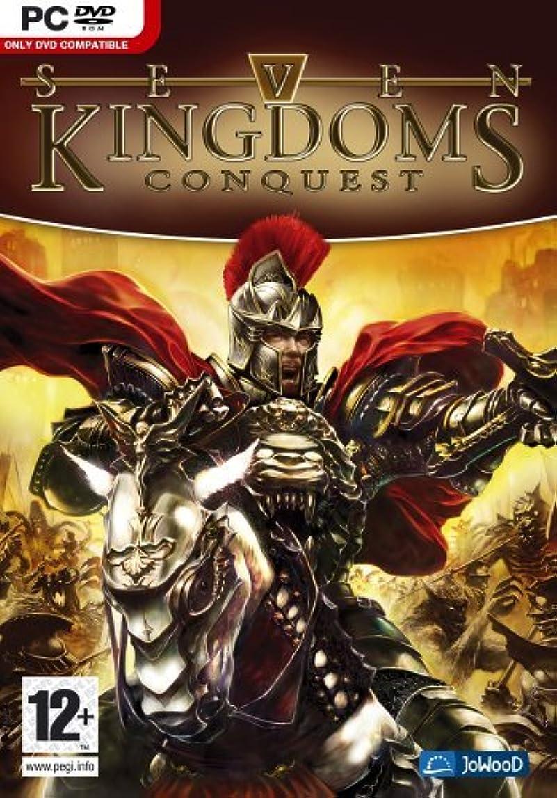 マキシム判決豪華な7 kingdoms conquest (輸入版)