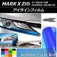 AP アイラインフィルム ノーマルタイプ トヨタ マークXジオ 10系 2007年09月~2013年11月 ライトブラック AP-YLNM119-LBK 入数:1セット(4枚)
