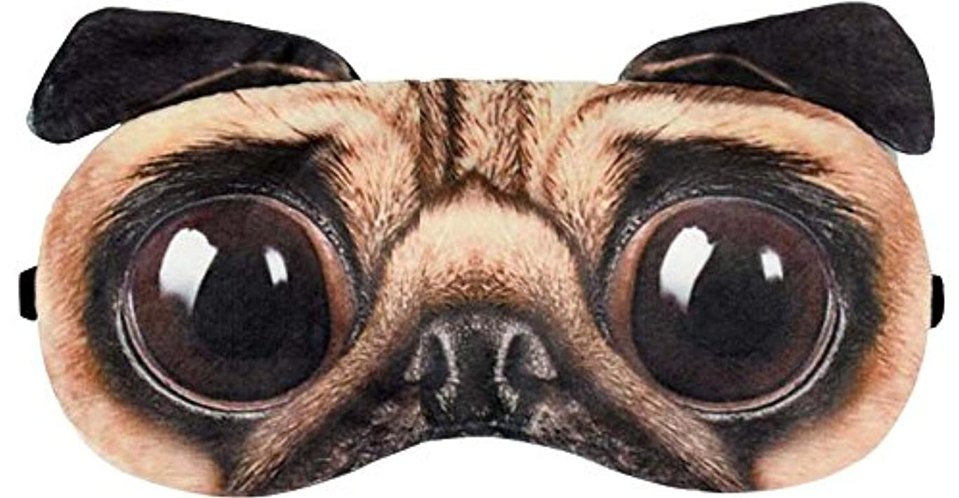 名義で圧倒する逸脱スリープゴーグルスリーピングマスクアイカバー奇妙な犬の表情