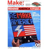 Make: Technology on Your Time Volume 08