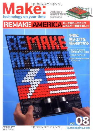 Make: Technology on Your Time Volume 08の詳細を見る