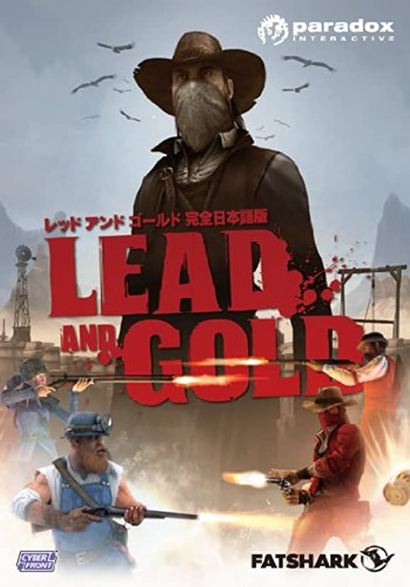 にコロニアルごめんなさいLEAD AND GOLD Gangs of The Wild West 【日本語版】