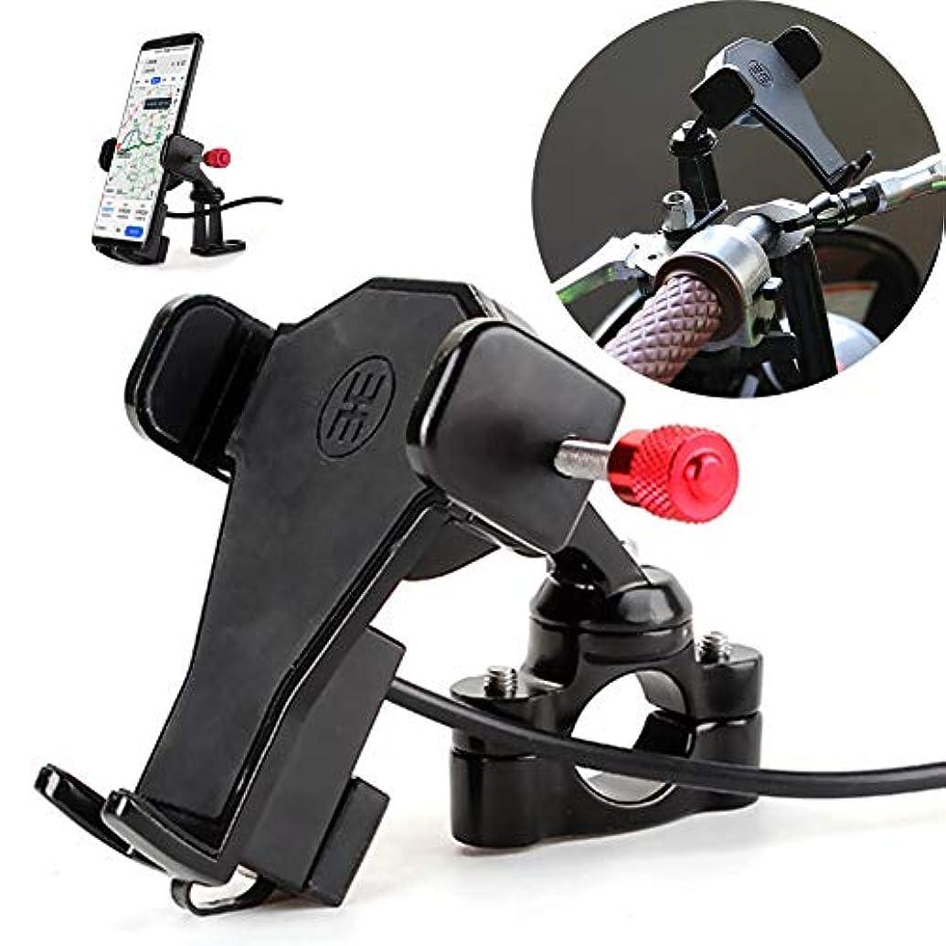 繊維賞賛する錫自転車オートバイ携帯電話マウントホルダー - USB充電器付き360度回転、3.5-6.6インチ電話に適しています、あらゆるスマートフォンGPS用 - ユニバーサルマウンテンロードバイクオートバイ
