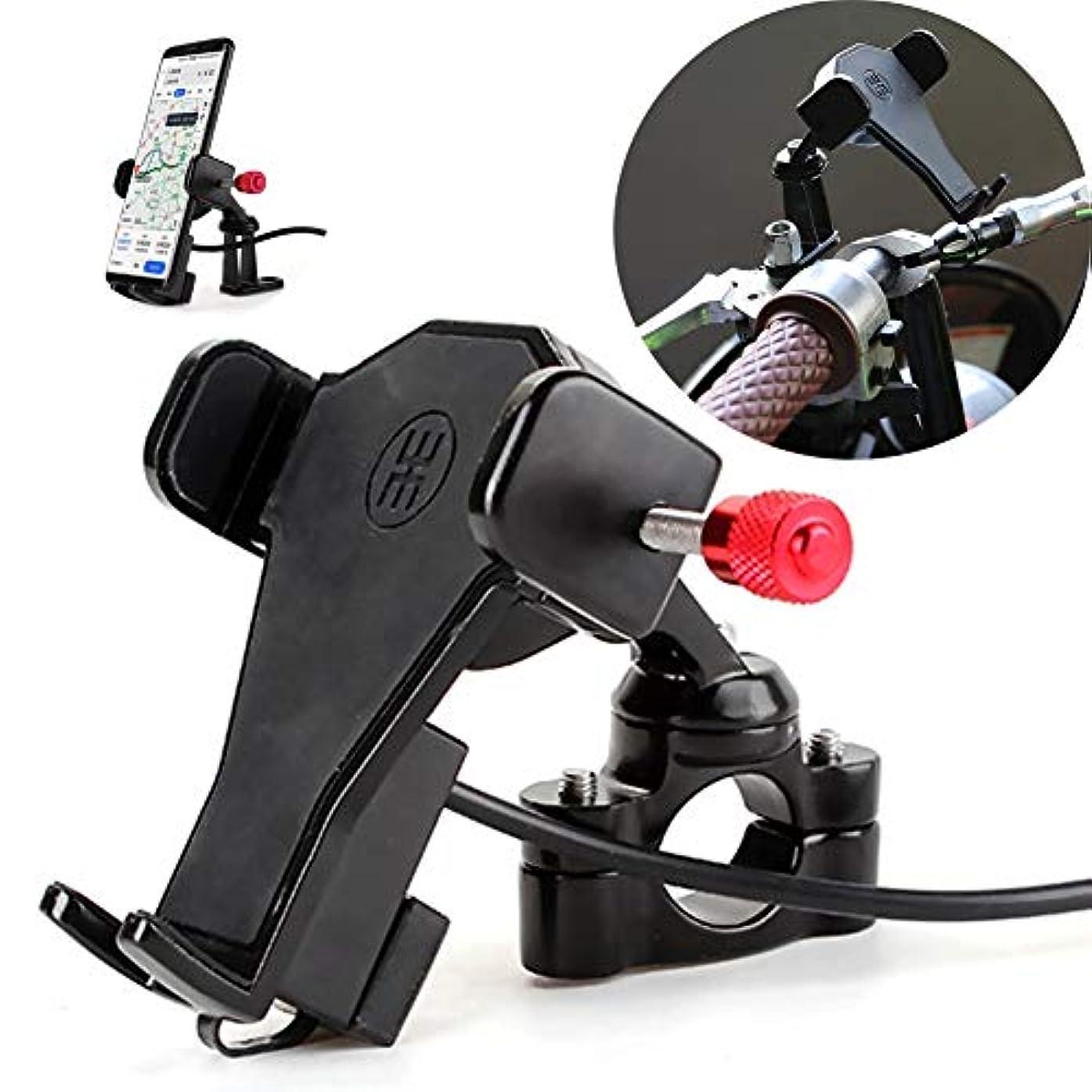 プレゼン閉じ込める納屋自転車オートバイ携帯電話マウントホルダー - USB充電器付き360度回転、3.5-6.6インチ電話に適しています、あらゆるスマートフォンGPS用 - ユニバーサルマウンテンロードバイクオートバイ