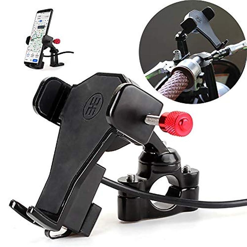 自転車オートバイ携帯電話マウントホルダー - USB充電器付き360度回転、3.5-6.6インチ電話に適しています、あらゆるスマートフォンGPS用 - ユニバーサルマウンテンロードバイクオートバイ