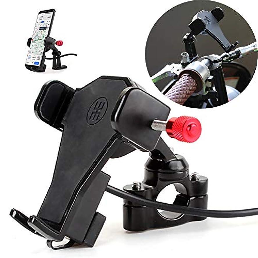 デモンストレーション勢い音声自転車オートバイ携帯電話マウントホルダー - USB充電器付き360度回転、3.5-6.6インチ電話に適しています、あらゆるスマートフォンGPS用 - ユニバーサルマウンテンロードバイクオートバイ