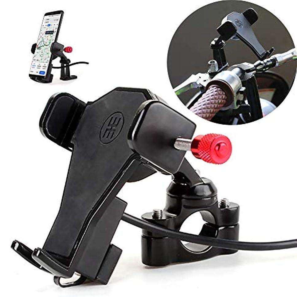 学期よろしく属する自転車オートバイ携帯電話マウントホルダー - USB充電器付き360度回転、3.5-6.6インチ電話に適しています、あらゆるスマートフォンGPS用 - ユニバーサルマウンテンロードバイクオートバイ