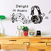 Onlymygodリムーバブルウォールステッカーリムーバブルウォールステッカー音楽ヘッドフォン寝室研究音楽要素ウォールステッカー60x54cm