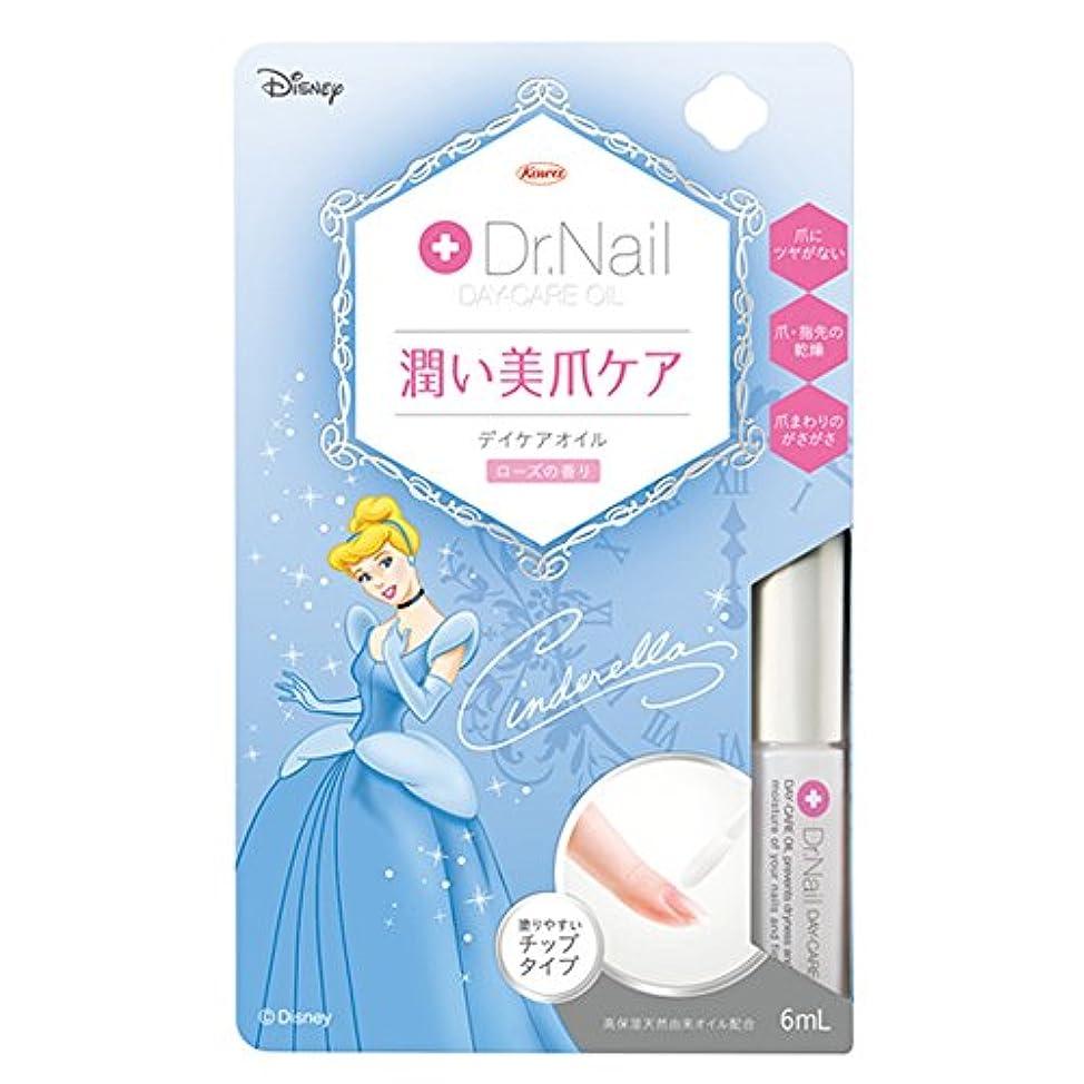 長々と歯胃興和(コーワ) Dr.Nail(ドクターネイル) デイケアオイル シンデレラ 6ml