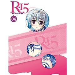 R-15 Blu-ray 第4巻