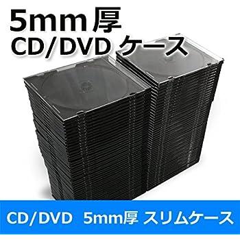 CD/DVDスリムケース 5mm厚 200枚セット トレイ色:黒