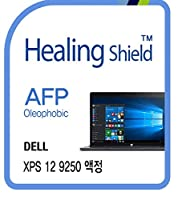 Healingshield スキンシール液晶保護フィルム Oleophobic AFP Clear Film for Dell Laptop XPS 12 9250 Touch