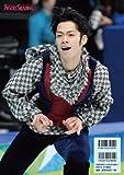 バンクーバー五輪フィギュアスケート / 永久保存版 オリンピック大特集 画像