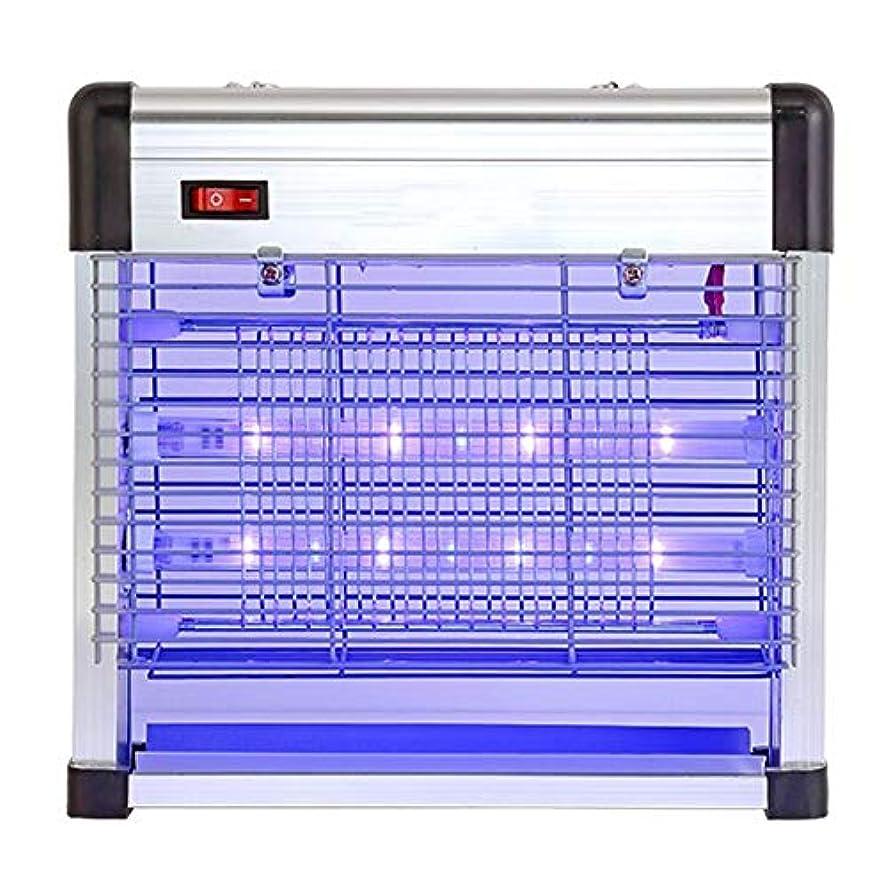 シエスタ人柄クリップZEMIN 蚊ランプ電撃殺虫灯 誘虫灯 レストラン LEDルアー 軽量 放熱 丈夫です、 7W (サイズ さいず : 7W-26.6CM)