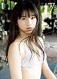 モーニング娘。'18 牧野真莉愛 写真集 『 マリア17歳 』