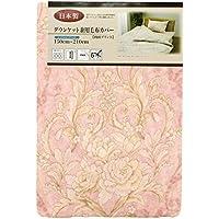 メリーナイト 毛布カバー ピンク SL 243064-16