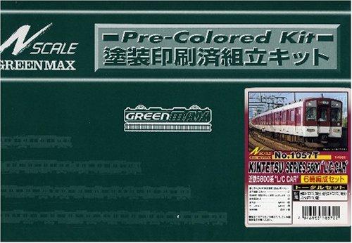 Nゲージ 1057T 近鉄5800系L・Cカー新塗装6輌トータル (塗装済車両キット)