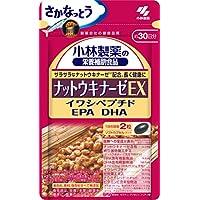 小林製薬の栄養補助食品 ナットウキナーゼEX 60粒