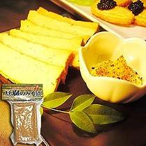 豆腐の味噌漬け【漬け物】【保存食品】【とうふ】【トウフ】【みそ漬】【珍味】【ヘルシー】